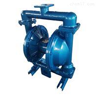 QBY/QBK型气动隔膜泵