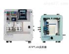 AFRLab康寧AFR®Lab反應器系統