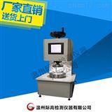 YG812D型织物渗水性能测试仪