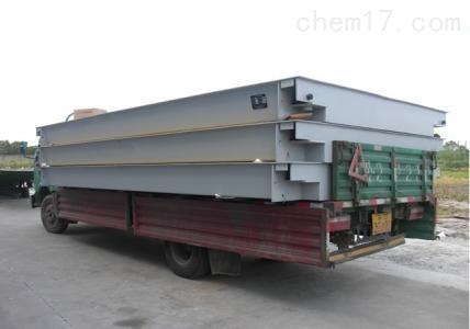 河北省电子地磅生产厂家