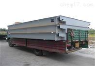 SCS-100T河北省电子地磅生产厂家