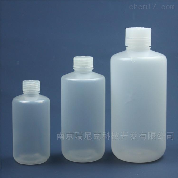 PE试剂瓶低密度LDPE高密度HDPE取样瓶