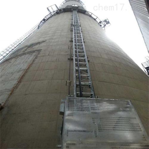 吴江市烟筒升降机烟囱升降梯安装施工-烟囱