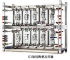 Advanced-Flow®G1康寧Advanced-Flow®G1碳硅陶瓷反應器