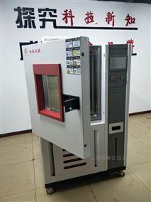 蘇州高低溫交變濕熱試驗箱