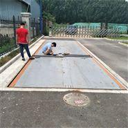 青浦60T电子地磅价格 80吨汽车磅称厂家