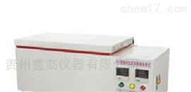 ZFJ增强网抗腐蚀性能检测仪