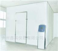 贵州真空管型太阳能集热器耐冻试验装置