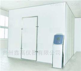 真空管型太阳能集热器耐冻试验装置