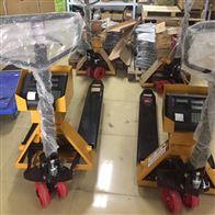 DCS-HT-F福州1吨带打印叉车秤 打印磅单液压车电子称