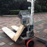 DCS-HT-F制药厂1000kg不锈钢叉车秤