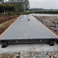 SCS-80t杭州100吨电子地磅 3*18m120t数字式汽车衡