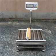 TCS-HT-G滚筒检重秤