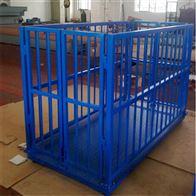 DCS-HT-D1.5x2m称牛围栏秤 2吨畜牧电子磅秤