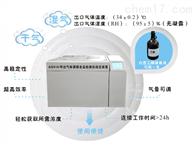 AGV呼出气体酒精含量检测仪检定装置