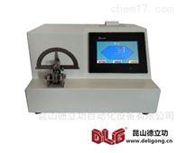 RX9626-D一次性注射针测试仪