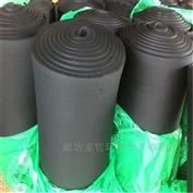 橡塑板橡塑板保温发泡板厂家现货批发