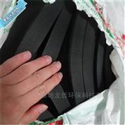 難燃橡塑板防滑吸聲復合橡塑海綿