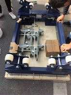DCS-HT-G大连2吨氯瓶电子秤 2.5T模拟量输出钢瓶称