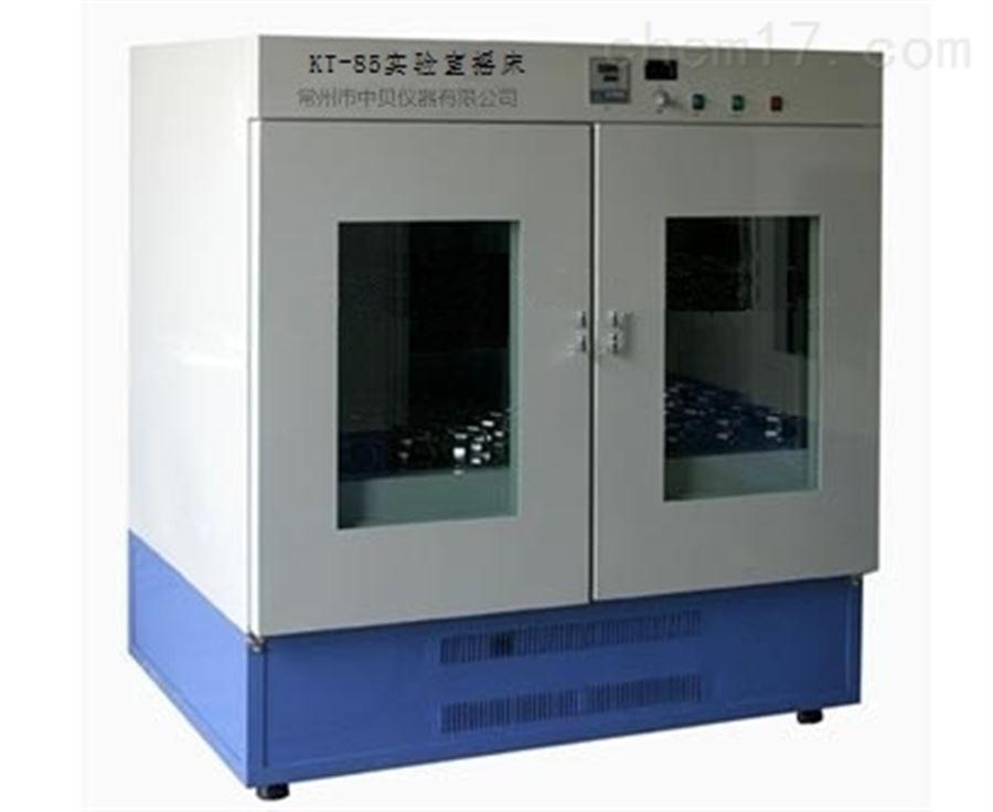 实验室摇床
