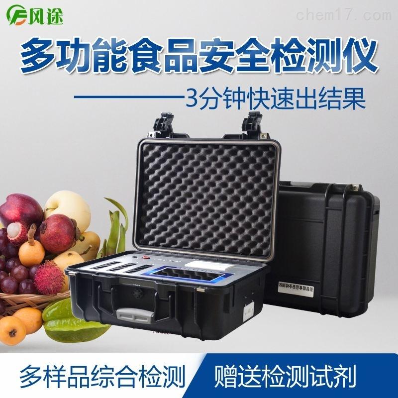 食品安全检测设备价格