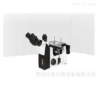 IE200M金相分析、半导体硅晶片检测倒置金相显微镜