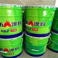 水性电缆防火涂料生产厂家