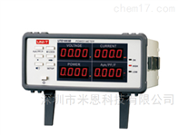 UTE1003A/B/UTE1010A/B优利德UTE1003/UTE1010 智能电参数测试仪