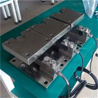 HT-FW南京5吨料罐称重模块 10t反应釜称重传感器