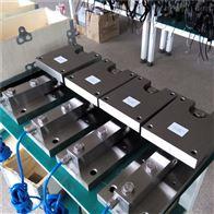 HT-FW反应釜3吨防爆称重模块 5t料罐称重传感器
