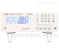 UTR2811D优利德UTR2811DLCR数字电桥