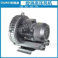 HRB防爆旋涡气泵