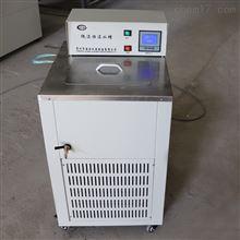 红外测温仪校准恒温槽