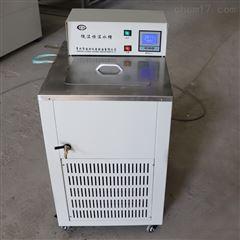 GWD-1015红外测温仪校准恒温槽