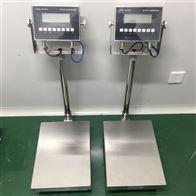 TCS-HT-EX粉尘防爆电子秤 150kg本安型防爆台秤