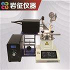 光化學高壓反應釜