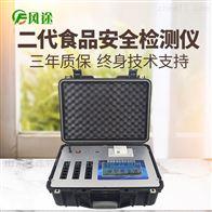 FT-G600食品安全检测仪器价格