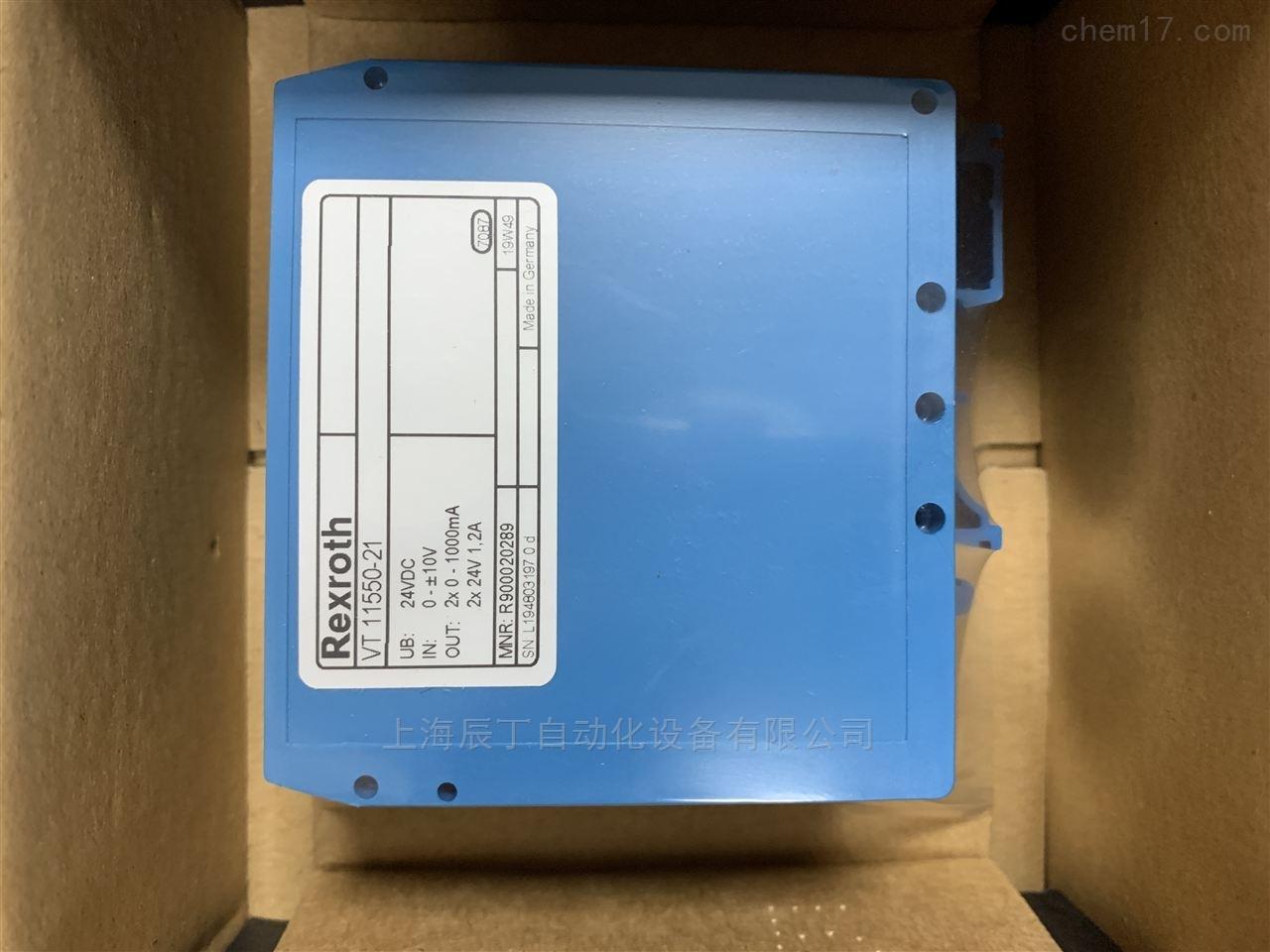 力士乐放大器原装VT11550-21现货特价