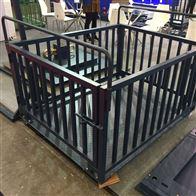 DCS-HT-D1.5*2m围栏电子地磅 成都2吨称猪磅秤