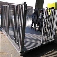 DCS-HT-D1.5*2m围栏电子地磅 济南2吨称猪平台秤
