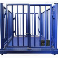 DCS-HT-D1.5*2m猪笼电子秤 昆明2000kg称猪围栏地磅