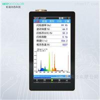 OHSP350BF视网膜蓝光危害加权辐照度频闪测试LED测试