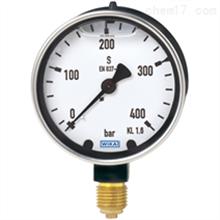213.40德国威卡WIKA铜合金材质波登管压力表