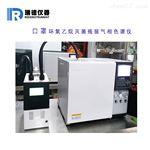 GC-7920气相顶空法检测口罩灭菌后环氧乙烷残留量