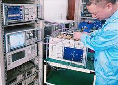 微波頻譜分析儀維修