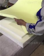 TECHNOMELT DM 5218汉高软体家具粘接胶
