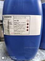 BONDERITE C-AK 600汉高碱性清洗剂