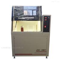 ZJC-50kV型电压击穿试验仪