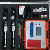 承装类五级电力设施许可证