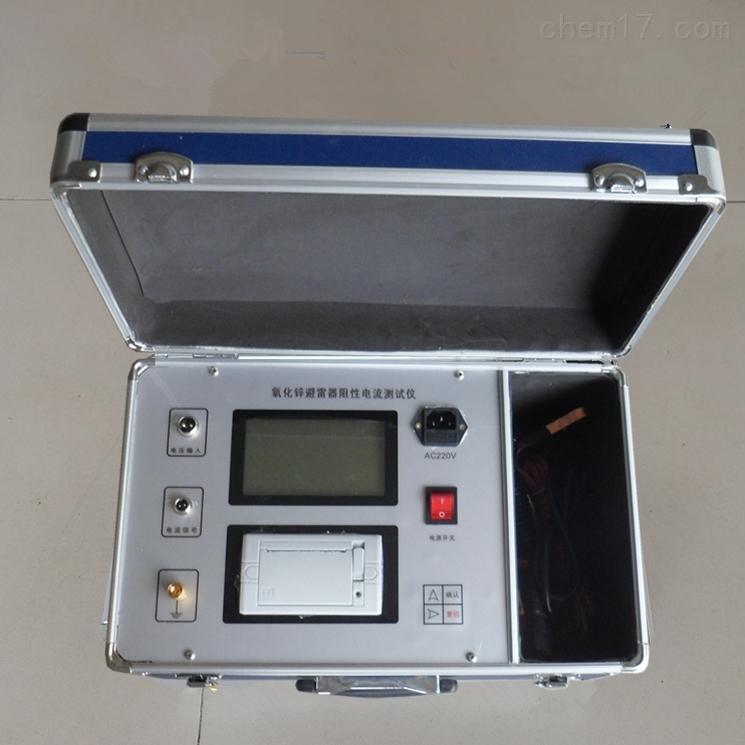 优质氧化锌避雷器阻性电流测试仪